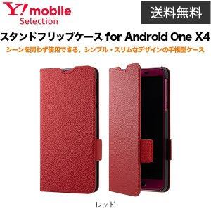 Y!mobile Selection スタンドフリップケース for Android One X4 レッド|ymobileselection