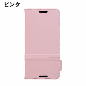 SoftBank SELECTION RILEGA Stand Flip for Pixel 3 / ピンク|ymobileselection