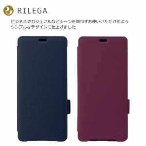 SoftBank SELECTION RILEGA Stand Flip for Xperia XZ3 ボルドー|ymobileselection