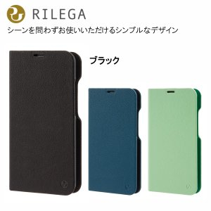 SoftBank SELECTION RILEGA Stand Flip for AQUOS R2 compact ブラック|ymobileselection