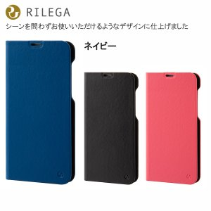 SoftBank SELECTION RILEGA Stand Flip for Android One S5 ネイビー|ymobileselection