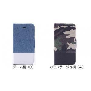 iPhoneSE / 5s / 5c / 5薄型ファブリックデザインケース PRIME Fabric カモフラージュ柄 A|ymobileselection