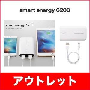 smart energy 6200 SB-PB01-62U2/WH|ymobileselection