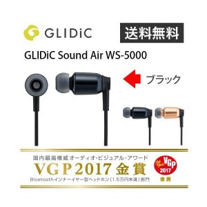 GLIDiC Sound Air WS-5000【ブラック】|ymobileselection