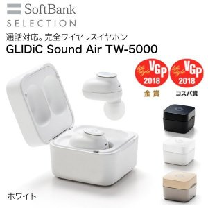 ホワイト GLIDiC Sound Air TW-5000|ymobileselection