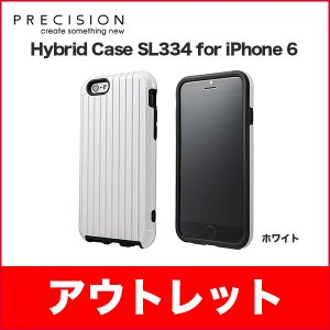 PRECISION Hybrid Case SL334 for iPhone 6 ホワイト|ymobileselection