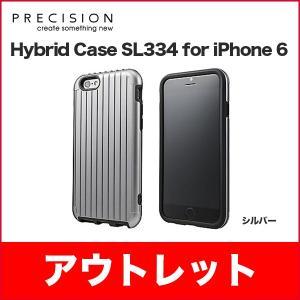 PRECISION Hybrid Case SL334 for iPhone 6 シルバー|ymobileselection