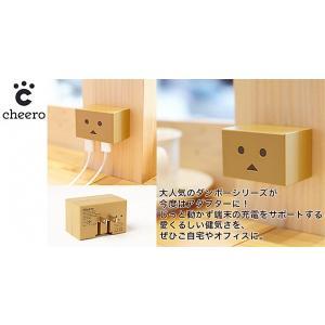 Cheero DANBOARD USB AC ADAPTOR ymobileselection