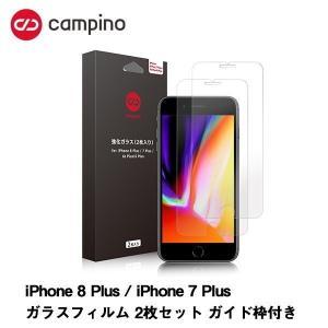 アウトレット 数量限定品 campino iPhone 8 Plus / iPhone 7 Plus...