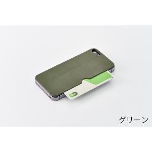 iPhone SE / 5s / 5 カードポケット背面テクスチャーシート グリーン|ymobileselection