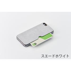iPhone SE / 5s / 5c / 5カードポケット背面テクスチャーシート スエードホワイト|ymobileselection