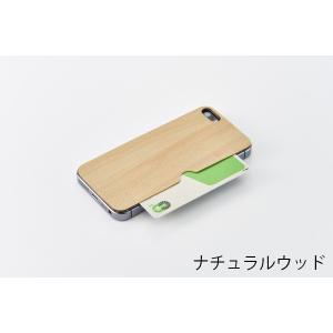 iPhone SE / 5s / 5c / 5カードポケット背面テクスチャーシート ナチュラルウッド|ymobileselection