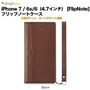アウトレット Simplism iPhone 7 / 6s/6(4.7インチ)[FlipNote] フリップノートケース Brown|ymobileselection