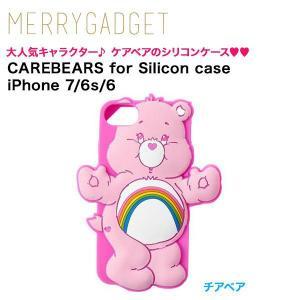アウトレット MERRYGADGET CAREBEARS for Silicon case iPhone 8 / 7 /6s/6 チアベア|ymobileselection