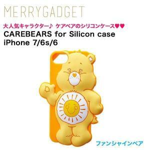 アウトレット MERRYGADGET CAREBEARS for Silicon case iPhone 8 / 7 /6s/6 ファンシャインベア|ymobileselection