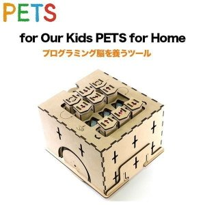 送料無料 for Our Kids PETS for Home