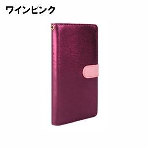 HANSMARE HUAWEI P20 lite CALF Diary スライド式手帳型ケース ワインピンク|ymobileselection