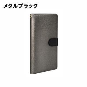 HANSMARE HUAWEI P20 lite CALF Diary スライド式手帳型ケース メタルブラック|ymobileselection