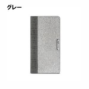 Dreamplus HUAWEI P20 lite Wannabe Leather スライド式手帳型ケース グレー ymobileselection