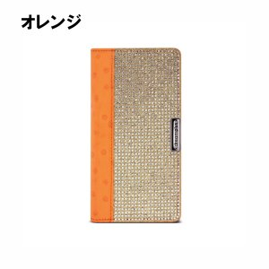 Dreamplus HUAWEI P20 lite Wannabe Leather スライド式手帳型ケース オレンジ ymobileselection