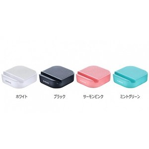LEPLUS Bluetoothワイヤレススピーカー 「STAND TUBE」 サーモンピンク|ymobileselection