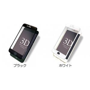 iPhone 6s/6 対応 新素材フレーム採用 3Dハイブリット 全面保護強化ガラス ブラック|ymobileselection