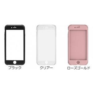 Owltech iPhone 6s/6用 耐衝撃性360度カバーケース クリアー|ymobileselection