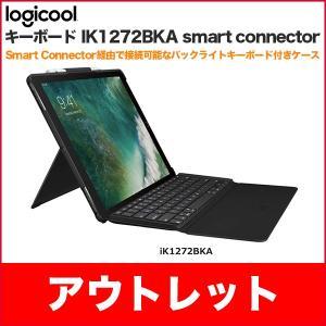 バックライト付きフルサイズキーボード iPad でのタイピングが今まで以上に快適に。フルサイズのバッ...