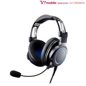 audio-technica ゲーミングヘッドセット ATH-G1 オーディオ テクニカ|ymobileselection