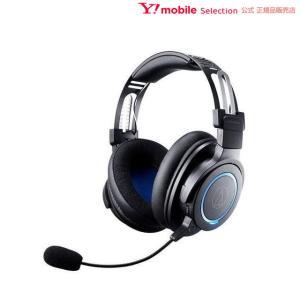 audio-technica ワイヤレスゲーミングヘッドセット ATH-G1WL オーディオ テクニカ|ymobileselection