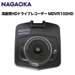 NAGAOKA 高画質HDドライブレコーダー MDVR102HD|ymobileselection