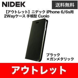 【アウトレット】ニデック iPhone 6/6s用2Wayケース 手帳型 Cuoio ブラック×ガンメタリック|ymobileselection