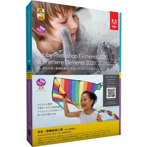 AdobeSystemsSoftwareIrel Photoshop Elements & Prem...