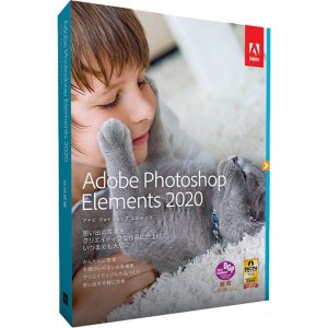 AdobeSystemsSoftwareIrel Photoshop Elements 2020 日...