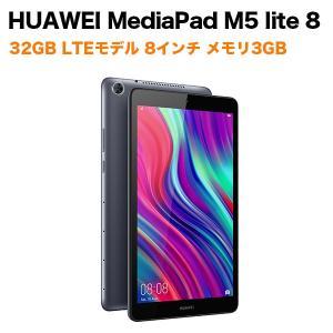 HUAWEI ファーウェイ MediaPad M5 lite 8 32GB [LTEモデル] 8イン...