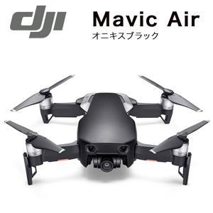 DJI Mavic Air オニキスブラック|ymobileselection