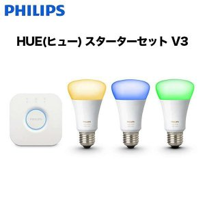 PHILIPS HUE(ヒュー) スターターセット V3|ymobileselection
