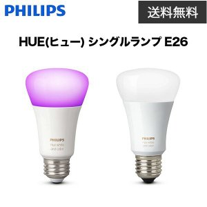 Philips Hue(ヒュー) シングルランプ E26 LE0064|ymobileselection