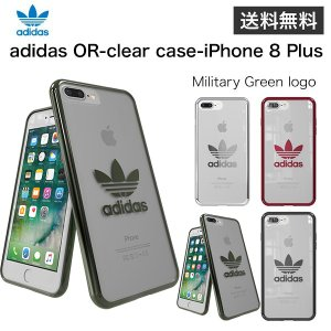 adidas OR-clear case-iPhone 8 Plus-Military Green logo|ymobileselection