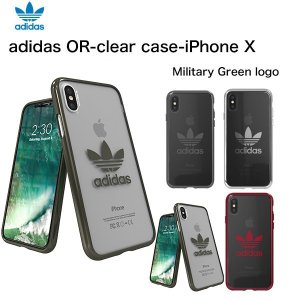 adidas OR-clear case-iPhone X-Military Green logo|ymobileselection