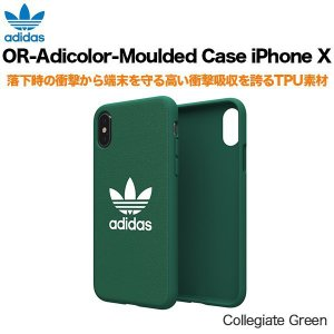 adidas OR-Adicolor-Moulded Case iPhone X Collegiate Green|ymobileselection