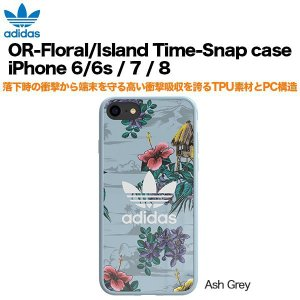 adidas OR-Floral-Snap case iPhone 6/6s / 7 / 8 Ash Grey|ymobileselection