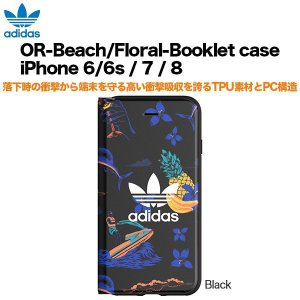 adidas OR-Beach-Booklet case-iPhone 6/6s / 7 / 8 Black|ymobileselection