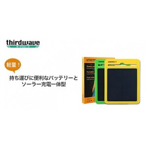 thirdwave mPowerpad2 Mini イエロー ymobileselection