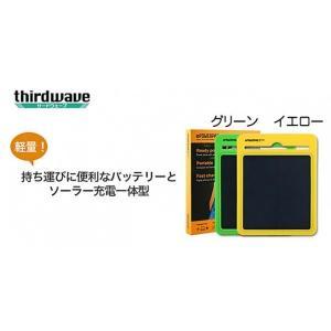 thirdwave mPowerpad2 Mini グリーン ymobileselection
