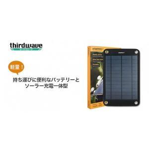 thirdwave mPowerpad2 Go ymobileselection