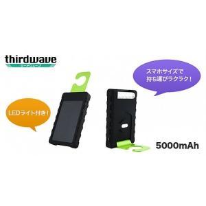 thirdwave 回転式LEDライト付きバッテリーバンク・ソーラーチャージャー mPowerpad Tuff5000|ymobileselection