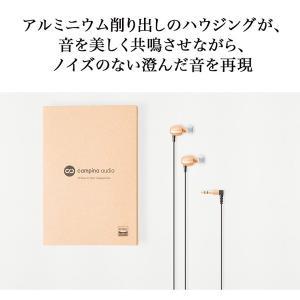 campino audio ハイレゾイヤホン【...の詳細画像3