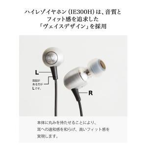 campino audio ハイレゾイヤホン【...の詳細画像4