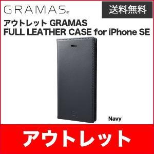 送料無料 アウトレット GRAMAS Full Leather Case for iPhone SE / 5s / 5 Navy|ymobileselection